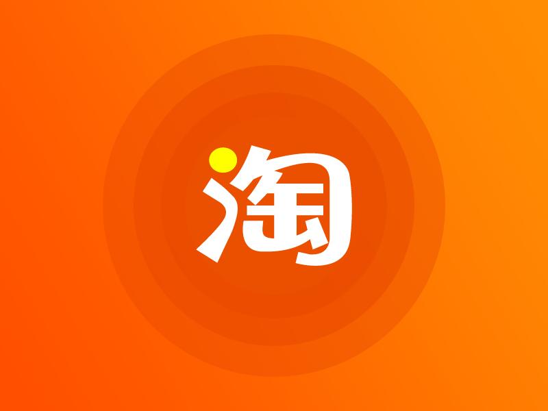 优美淘宝选品库API调用插件