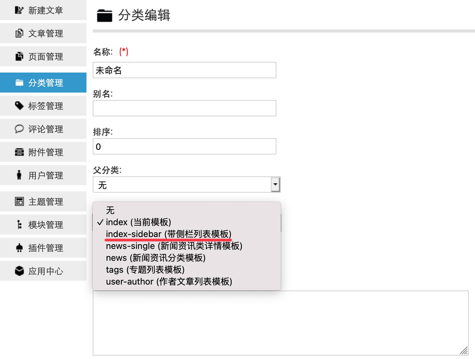优美畅享版企业站响应式主题 企业站主题 自适应 zblog 模板 主题 zblog主题  图1