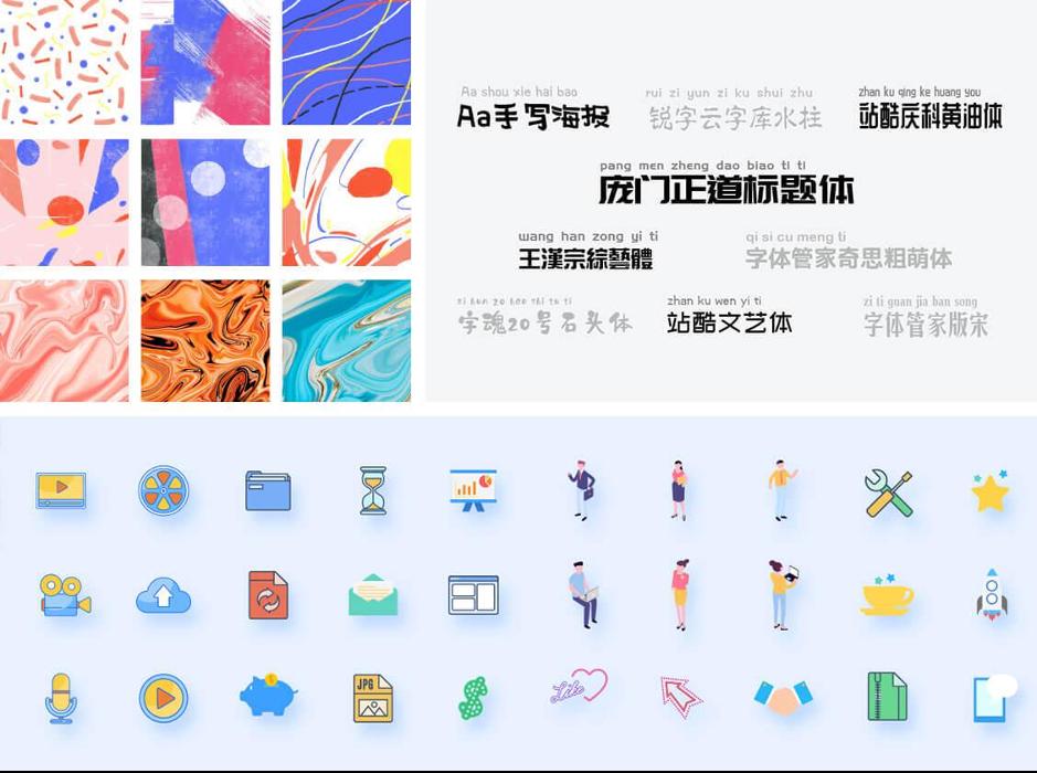 Fotor懒设计 1分钟完成logo、banner等设计的作图神器 PPT设计 logo设计 设计模板 Fotor懒设计  图5